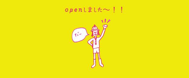 Home_Open2